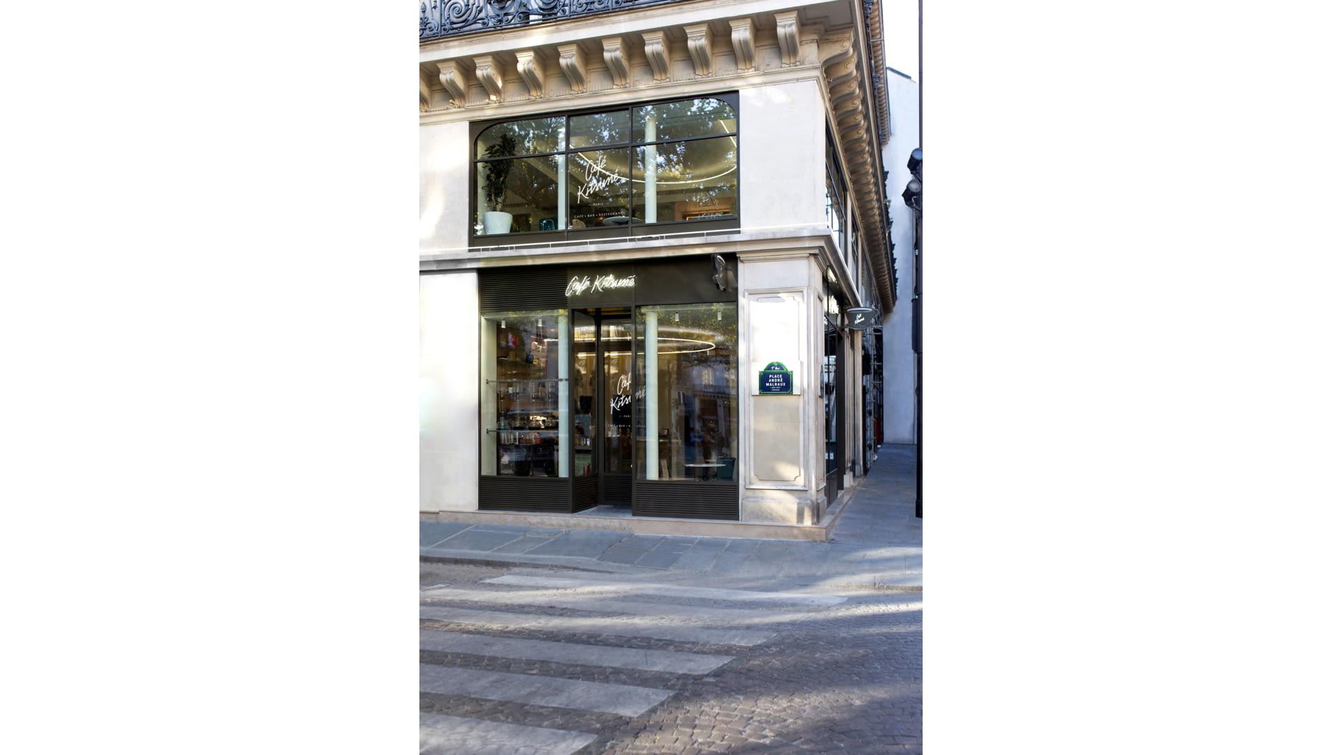 CAFÉ KITSUNÉ LOUVRE 2 place André Malraux, 75001 Paris Opening on Monday September 23, 2019