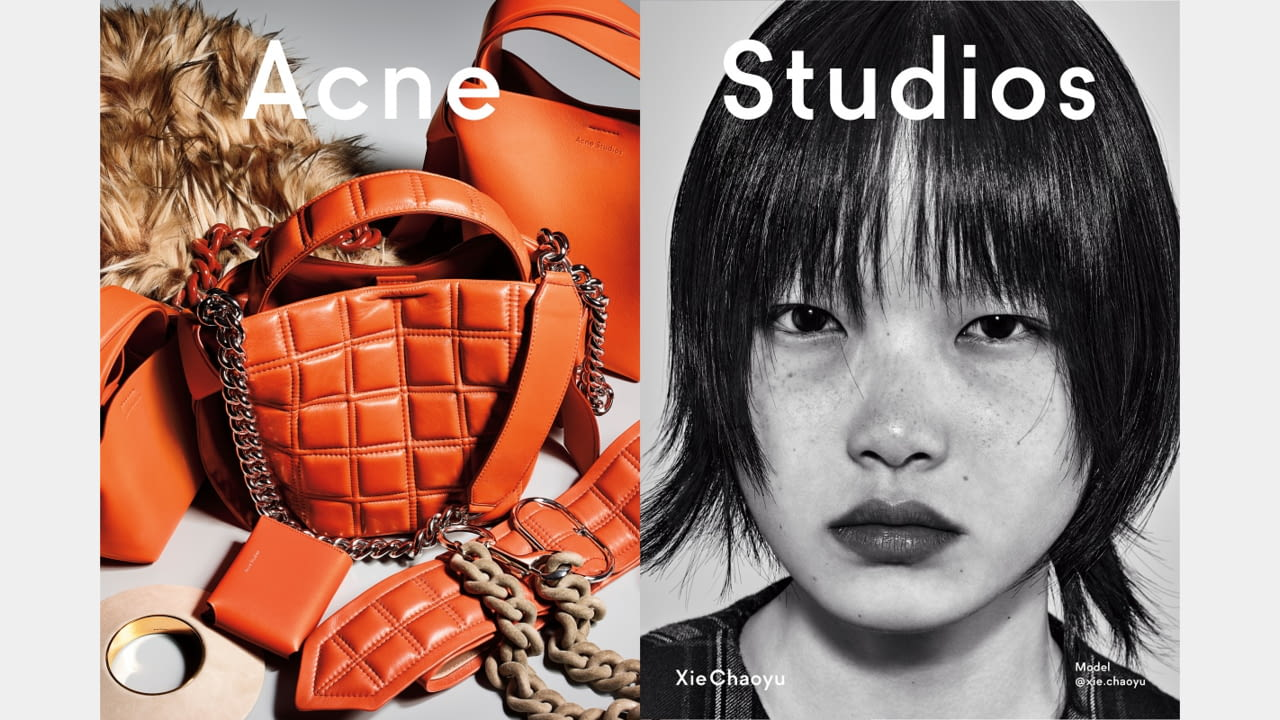 Acne Studios presents Fall/Winter 2019 campaign with new generation faces illustration 4