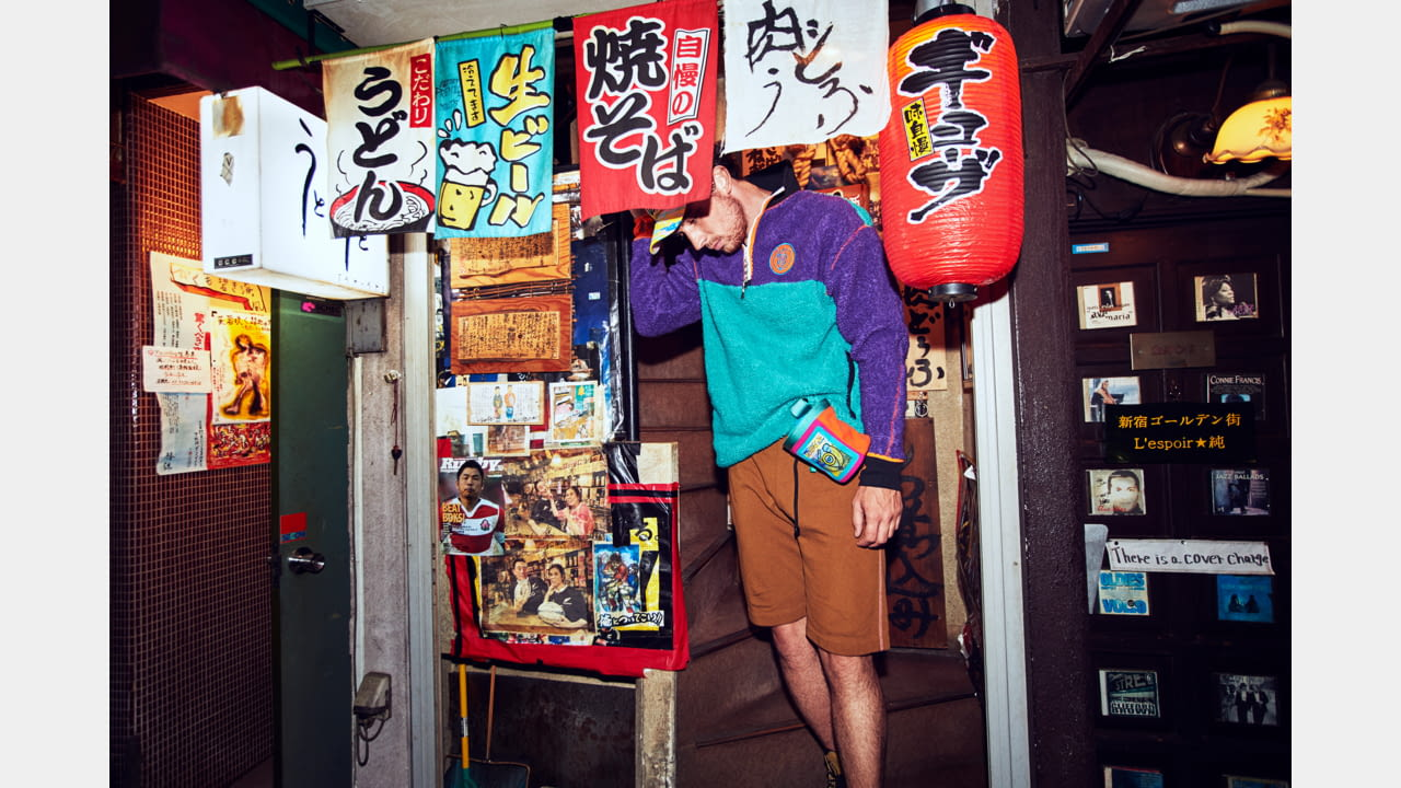 THE NEW EYE/LOEWE/NATURE COLLECTION SEES ACTOR JOSH O'CONNOR HIKE THE BAMBOO GROVES OF JAPAN'S HAKONE REGION illustration 3