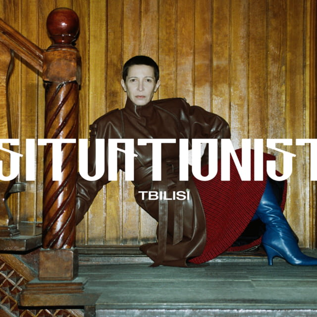 SITUATIONIST RELEASES FW21 CAMPAIGN, REVEALS NEW LOGO